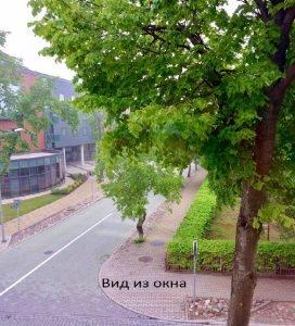 nedvizimostj v latviji kvartira v gorode ventspils