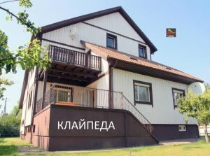 analiticeskij-prognoz-dlia-litovskoj-respublike-vrevia-pokupatj