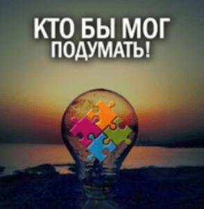 my-vas-ogradim-ot-ploxix-prodavcov-moshenikov